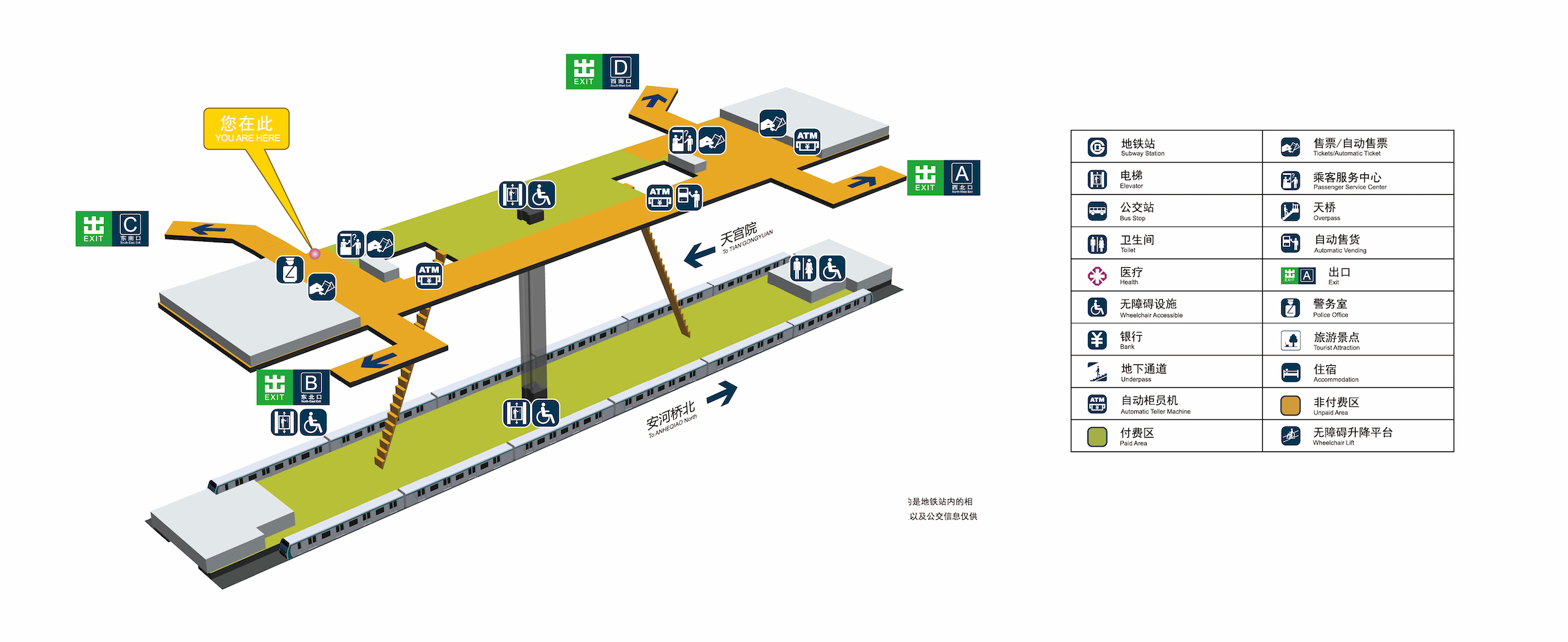 新街口站立体图
