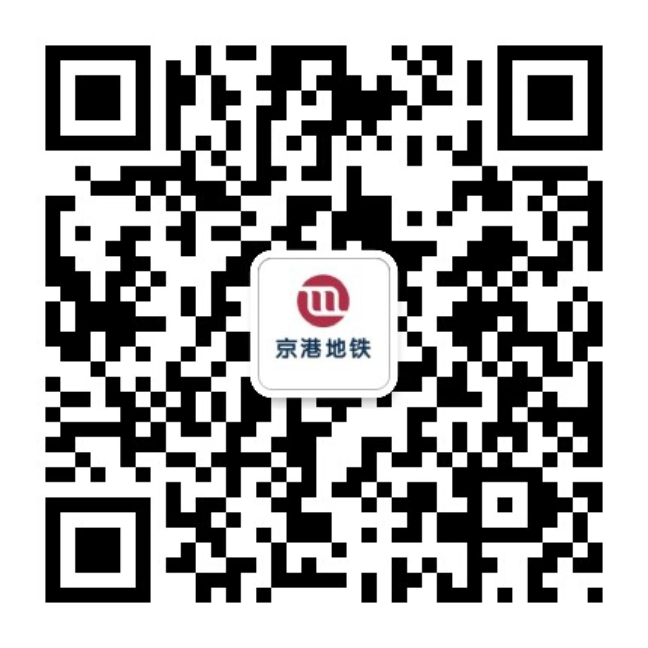 Follow Our Official Service Account on Wechat