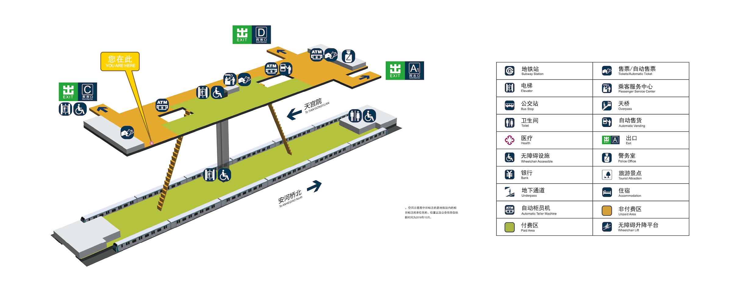 北宫门站立体图