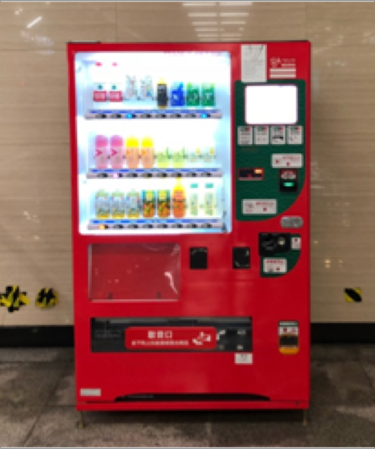 自动售货机(VEM)