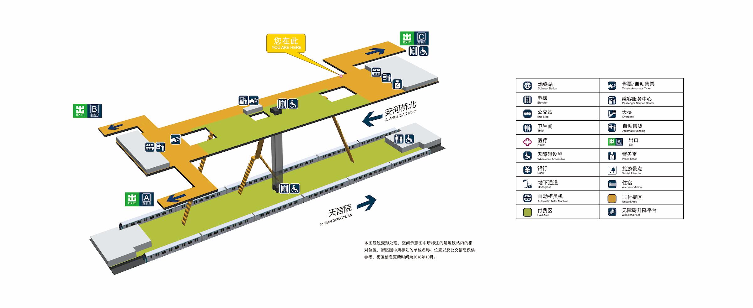 清源路站立体图
