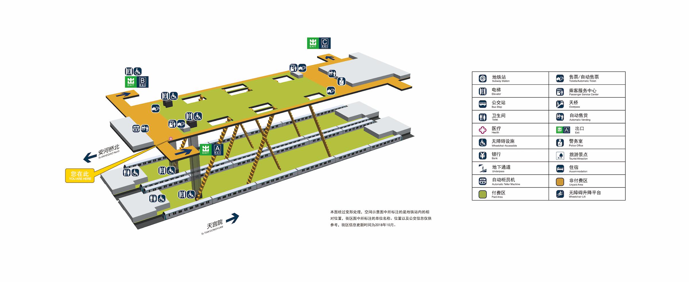 新宫站立体图