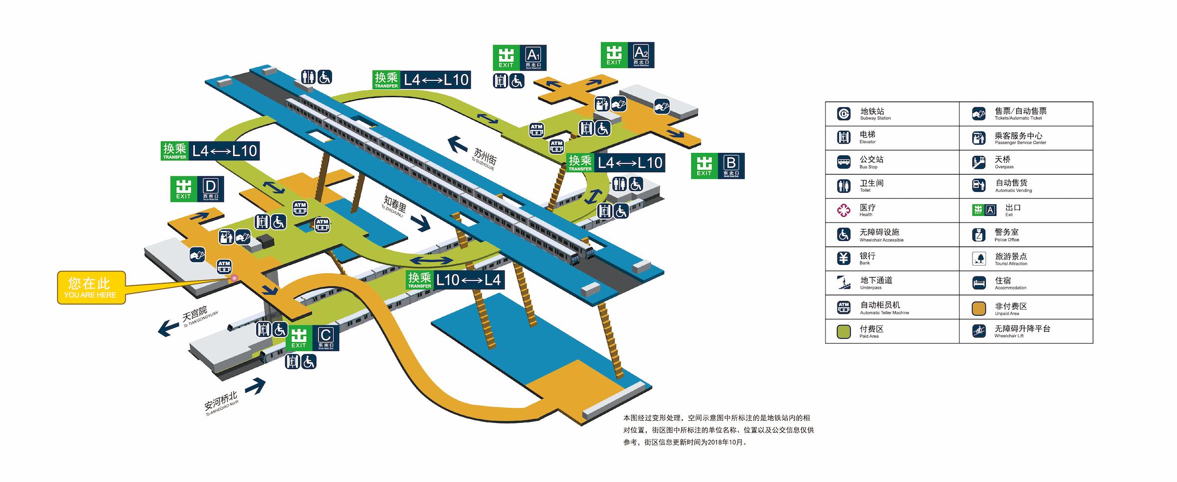 海淀黄庄站立体图