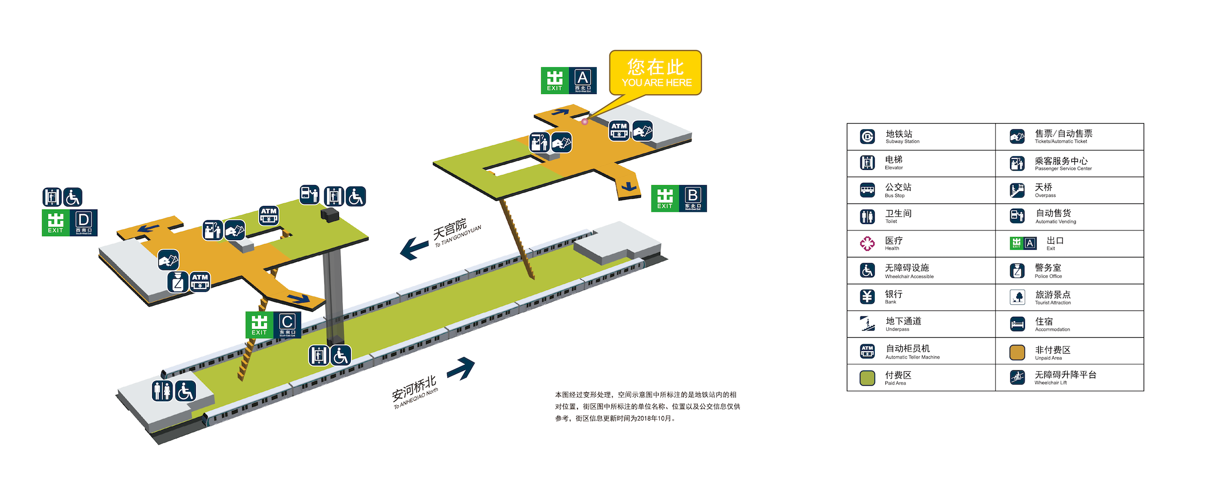 北京大学东门站立体图