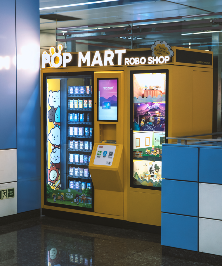 POP MART公仔售卖机