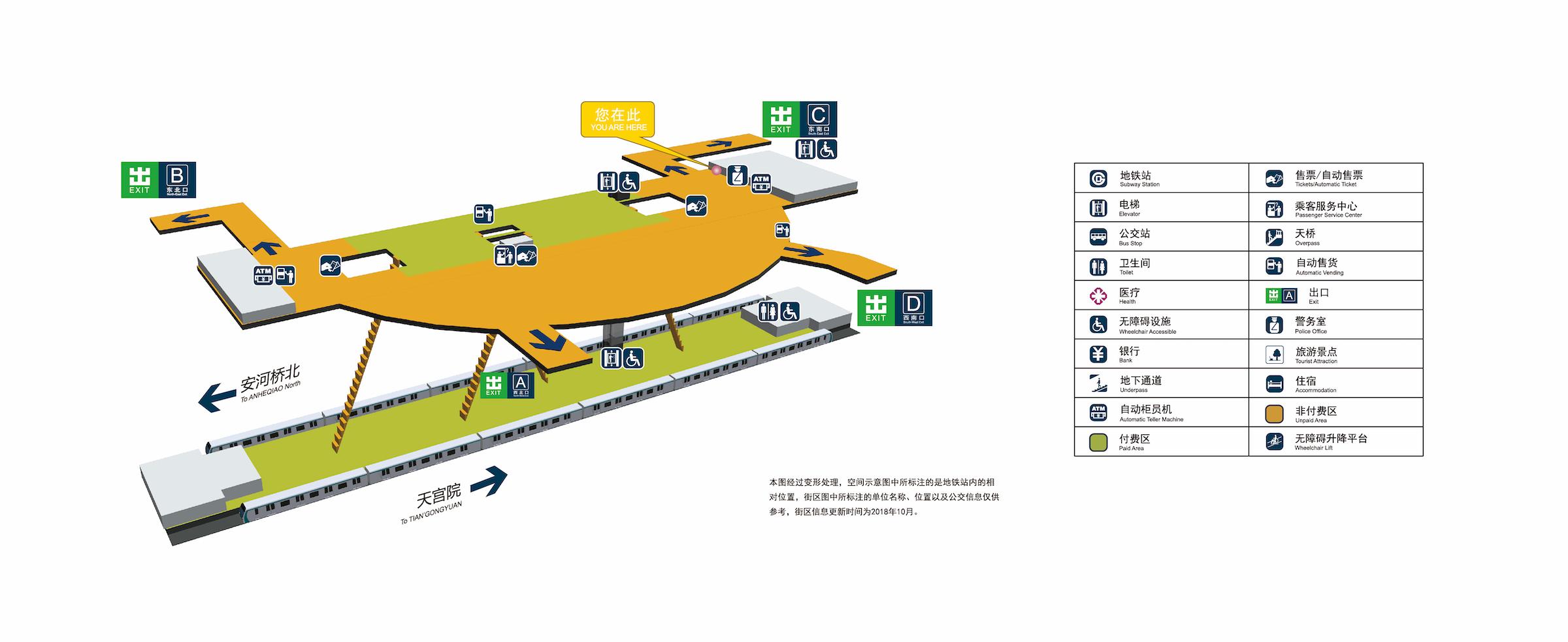 枣园站立体图
