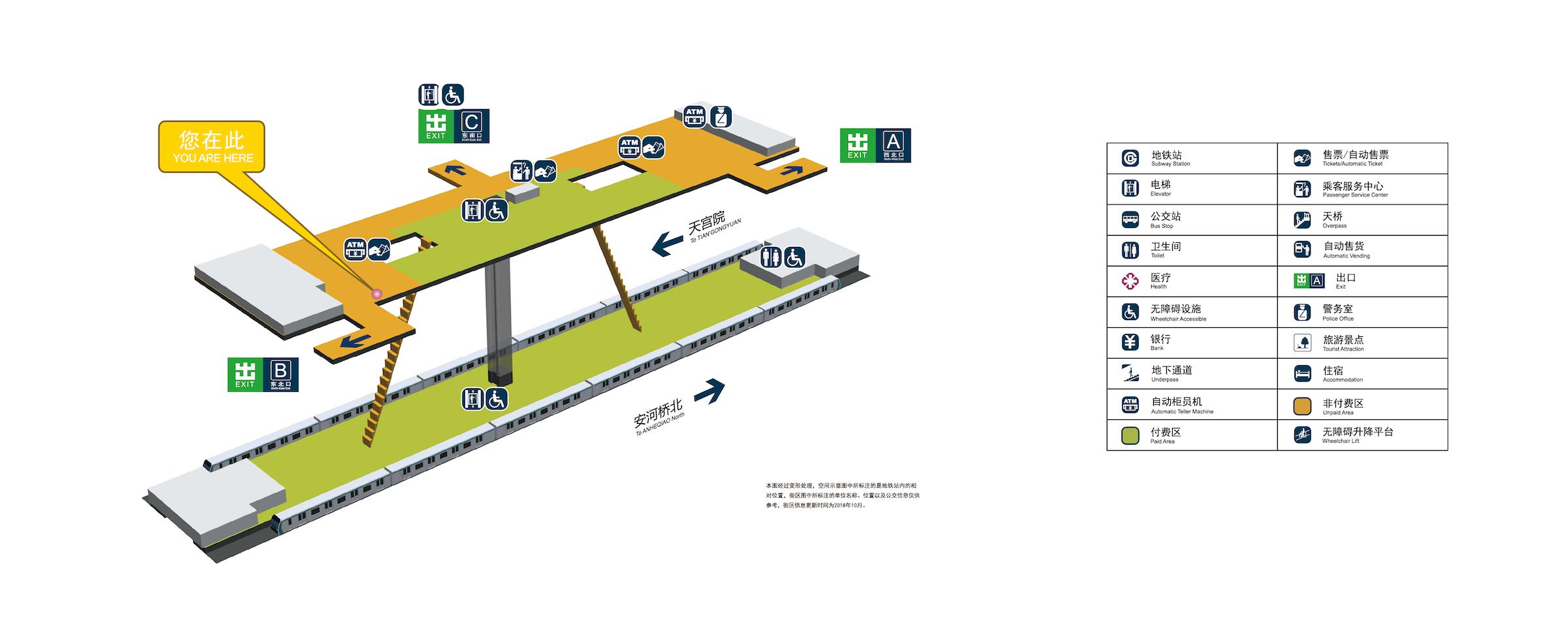 圆明园站立体图
