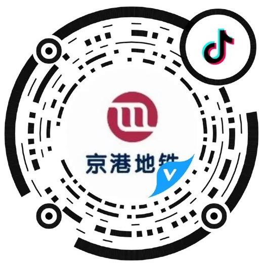 京港地铁抖音官方号